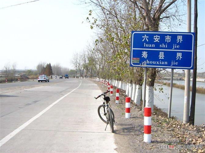大救驾 骑行寿县 安徽蚌埠车友 羊肉串 美骑论坛图片