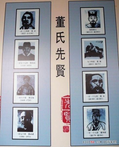 刘立宏一笔字剪纸教程四字祝福芳草永绿印章版