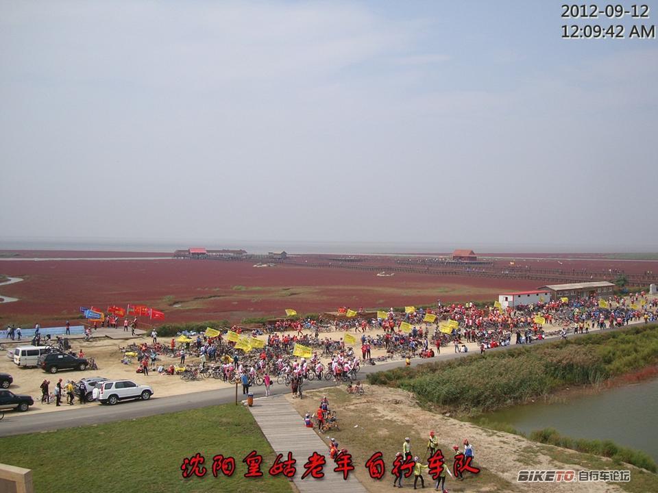 盘锦红海滩廊道路线_