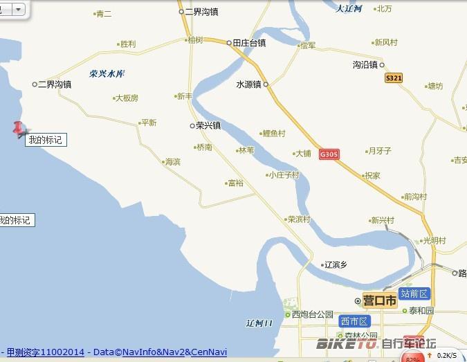 盘锦红海滩廊道路线_红海滩国家风景廊道