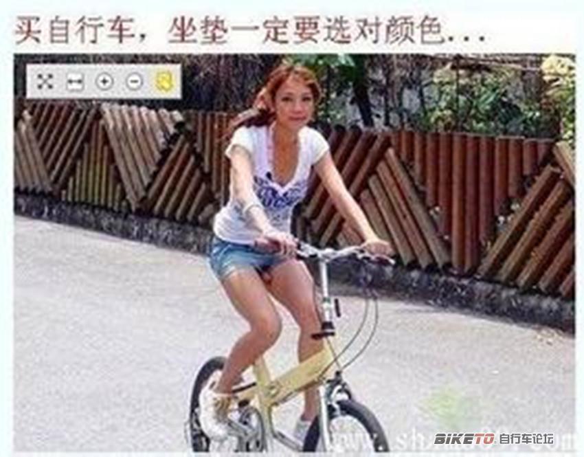 自行车趣味怪图 BIKETO自行车论坛