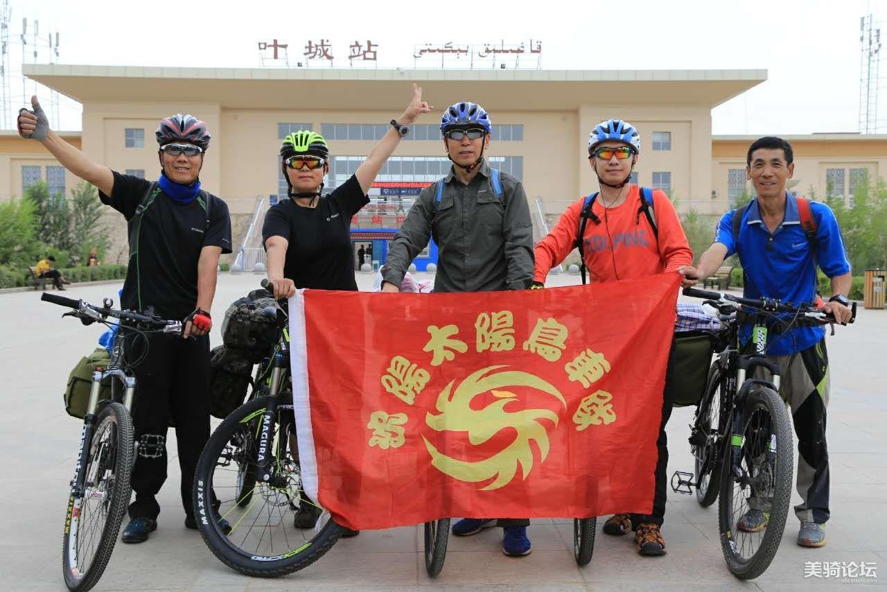沈阳太阳鸟车队5车友新藏线在线播报