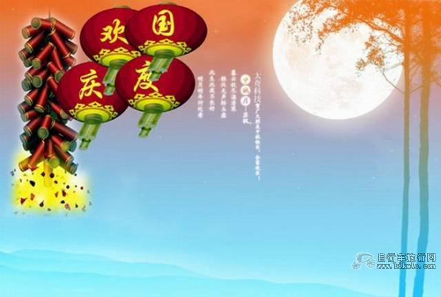今天是你生日中国简谱_今天是你的生日 中国