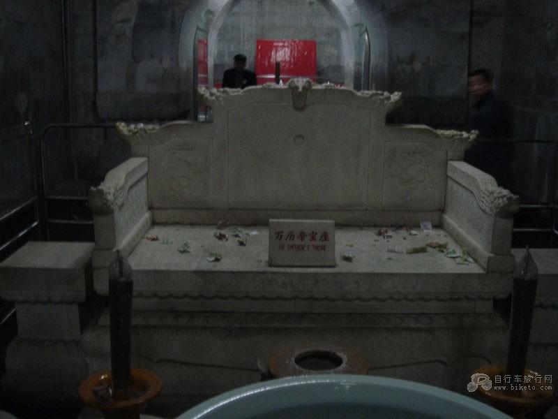 北京/17北京十三陵之定陵地宫.jpg