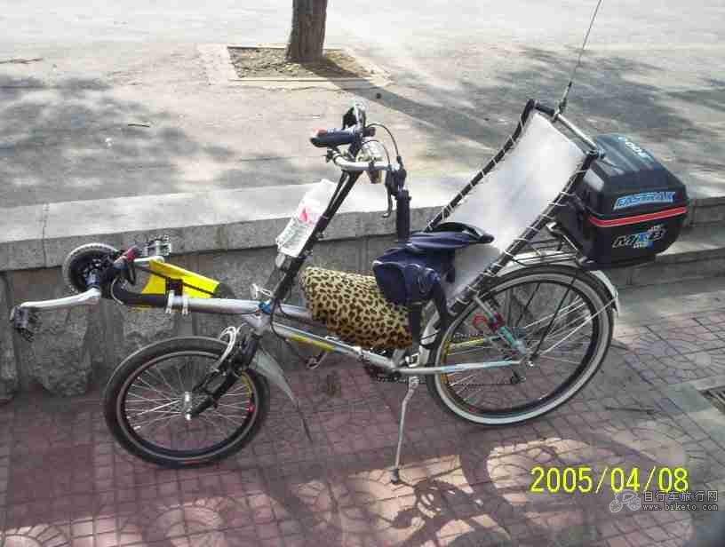 新概念自行车,想躺就躺想骑就骑!